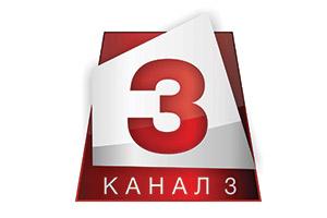 Kanal-3-(Bulgaria)