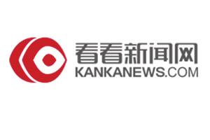 Kankanews-(China)