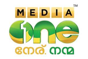 MediaOne-(India)