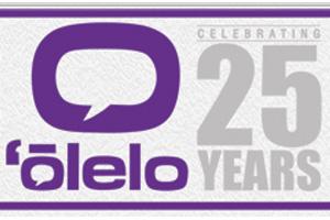 Olelo-Focus-49,-53,-54,-55-[Hawaii]-(USA)