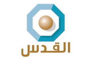 Al-Quds-Satellite-Channel-(Lebanon)