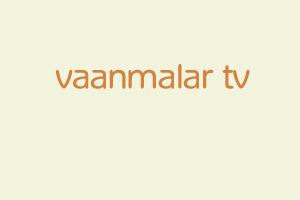 Vaanmalar-TV-(India)