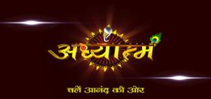 Adhyatm-TV-(india)