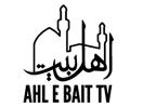 Ahl-E-Bait-(USA)-