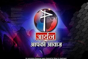 Aryan-News-(India)