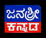 Janasri-Kannada-News-(India)