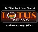 Lotus-News-(India)
