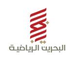 Bahrain-Sports-(Bahrain)