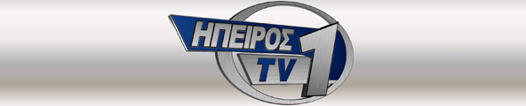 Epirus-TV-(Greece)