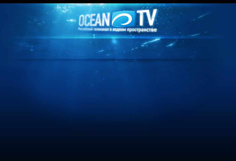 Ocean-TV-(Russian-Federation)
