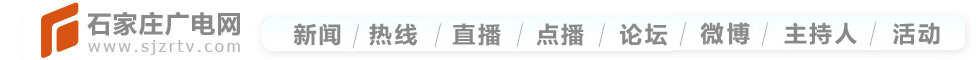Shijiazhuang-Satellite-Channel-(China)
