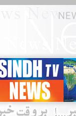 The-Sindh-(Pakistan)