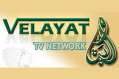 Velayat-(USA)