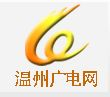 Wenzhou-Economic,-Science-and-Education-Channel-(China)