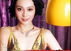 XZTV-2-(China)