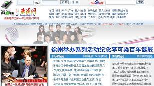 XZTV-3-(China)