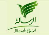 Al-Resalah-(Kuwait)