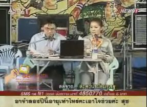 National-Broadcasting-Television--(Thailand)