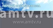 Alliance-Media-(Russian-federation)