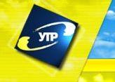 UTR-Europe-(Ukraine)