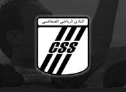 CSS-Sfaxien-(Tunisia)