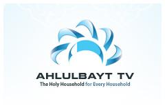 Ahlulbayt-Satellite-Channel-(Iraq)