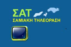 Samiaki-(Greece)