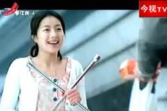 Jiangxi-Film-Channel-(China)