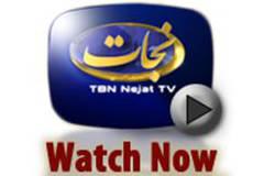 TBN-Nejat-(Iran)