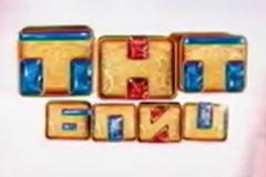 TNT-Blits-(Russian-federation)
