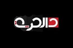 Al-Hurria-(Iraq)