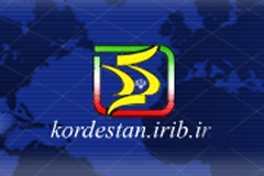 Kordestan-TV-(Iran)