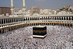Makkah-Al-Mukarramah-Live-(United-Arab-Emirates)