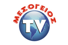 Mesogeios-TV-(Greece)