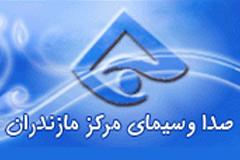 Mazandaran-TV-(Iran)