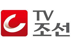 TV-Chosun-(South-Korea)