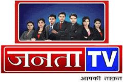 Janta-TV-(India)